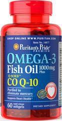 اوميجا 3 بلس omega 3 plus