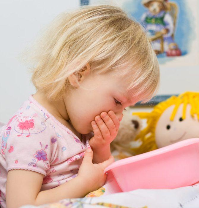 الترجيع عند الرضع والاطفال