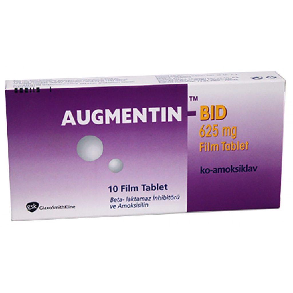 الجرعة الخاصة بدواء اوجمنتين Augmentin