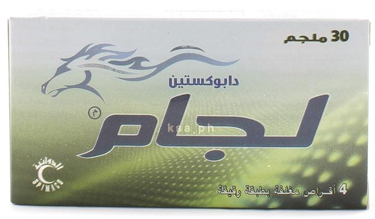 أقراص لجام Legam لعلاج سرعة القذف وطريقة استعمالها
