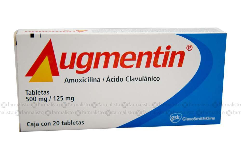سعراوجمنتين Augmentin