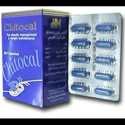 الآثار الجانبية الخاصة بدواء شيتوكال Chitocal