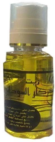 سعر زيت الكركار فى مصر