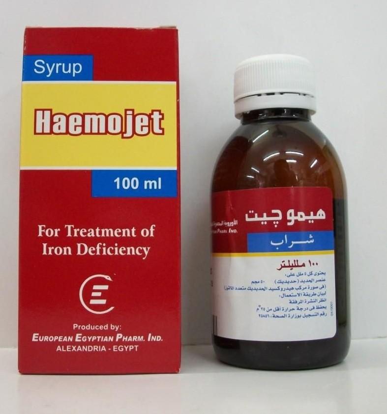 هيموجيت HAEMOJET للتخلص من الأنيميا الحادة