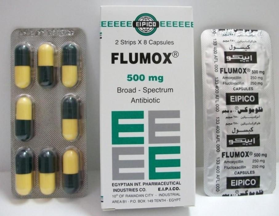 فلوموكس أقراص Flumox مضاد حيوى واسع المجال