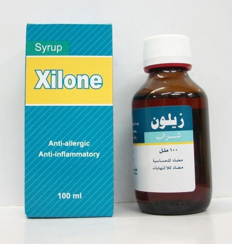 زيلون شراب Xilone لعلاج الحساسية ومضاد للإلتهابات