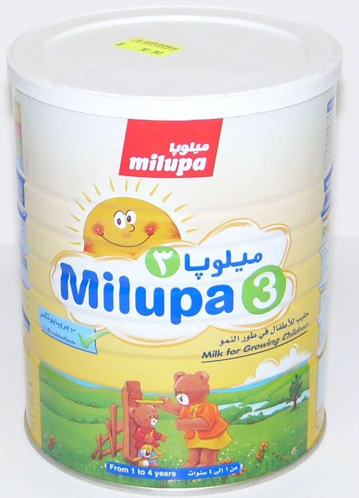 Photo of ميلوبا اعشاب فوائدها واضرارها