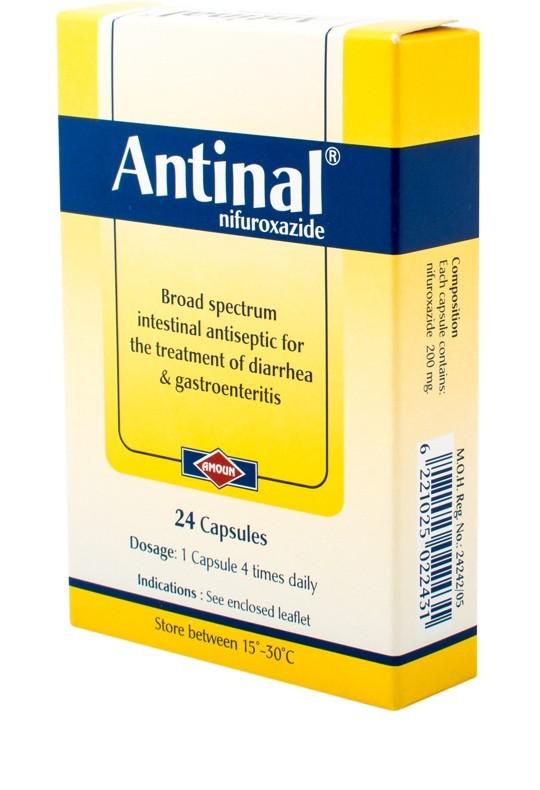 أنتينال Antinal أقراص مطهر معوي لعلاج الإسهال والنزلات المعوية