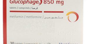 موانع استعمال أقراص جلوكوفانس