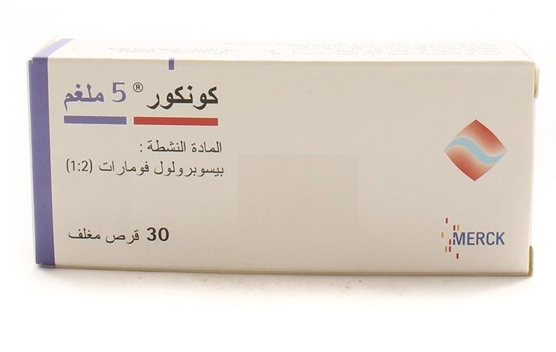 دواء كونكور Concor ومعرفة التركيز المناسب لعلاج الضغط المرتفع والجرعة المطلوبة