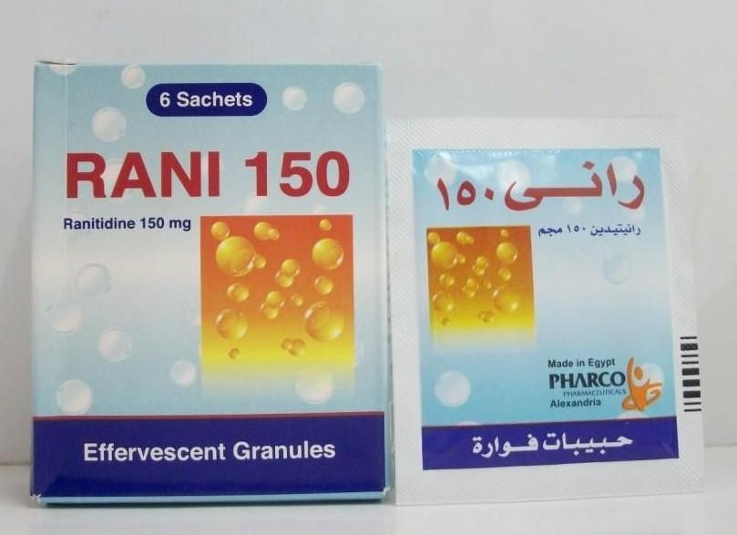 Photo of رانى فوار Rani Effervescent لعلاج الحموضة