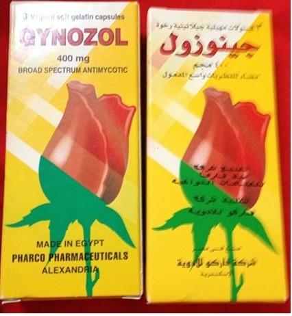 جينوزول gynozol كبسولات مهبلية مضاد للفطريات واسع المجال