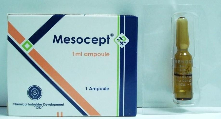 حقن ميزوسيبت Misocipt الخاصة بمنع الحمل هل هي ضارة .. تعرف على السبب