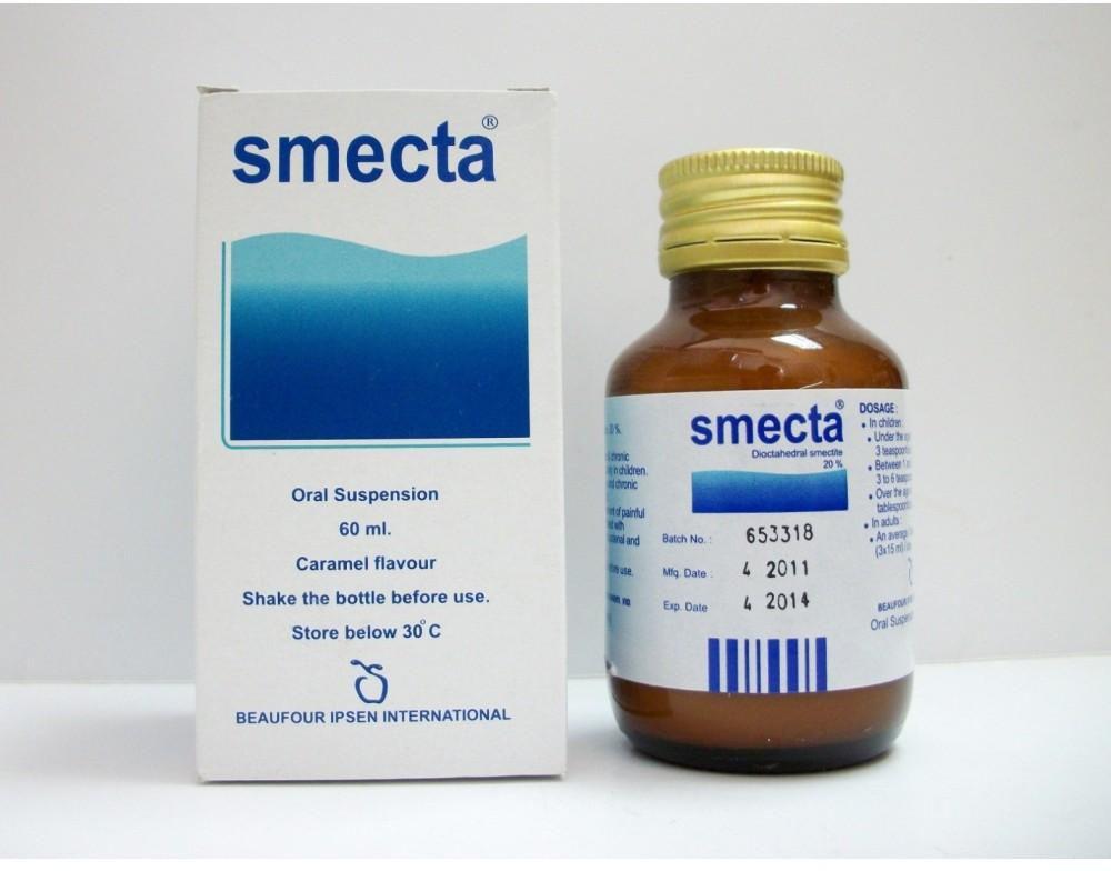 سعرسميكتا Smecta