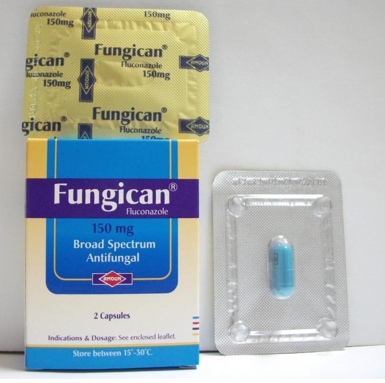 الآثار الجانبية الخاصة بدواء Fungican