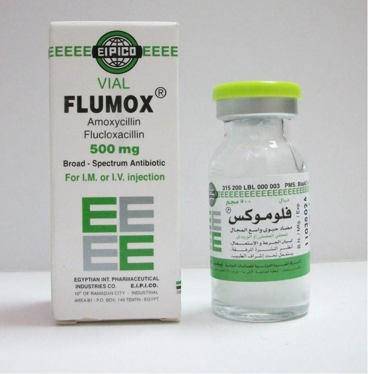 الآثار الجانبية لعلاج فلوموكس كبسولات شراب فيال