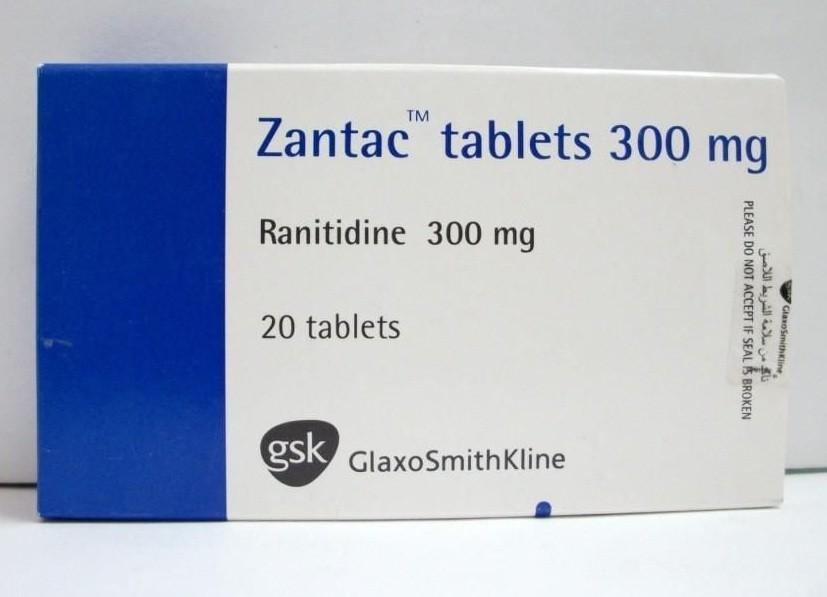 موانع استعمال زانتاك أقراص