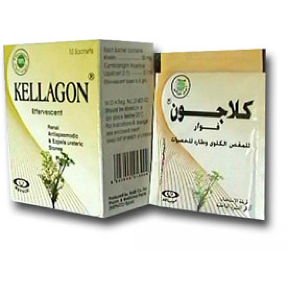 الجرعة الخاصة بدواء Kellagon
