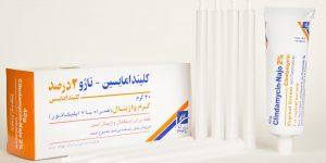 كليندامايسين Clindamycin Cream كريم مضاد حيوي واسع المدى