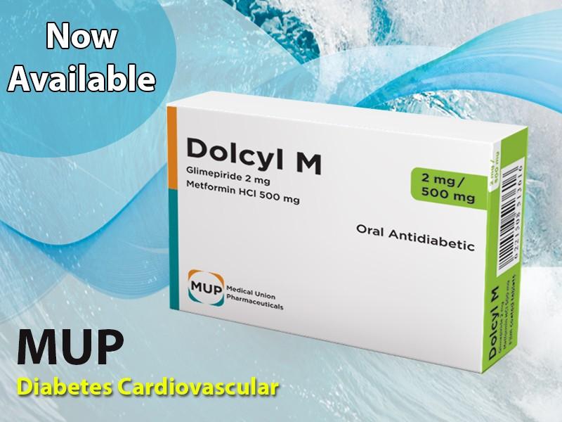 Photo of دولسيل Dolcyl Tablets أقراص لتخفيض نسبة السكر فى الدم