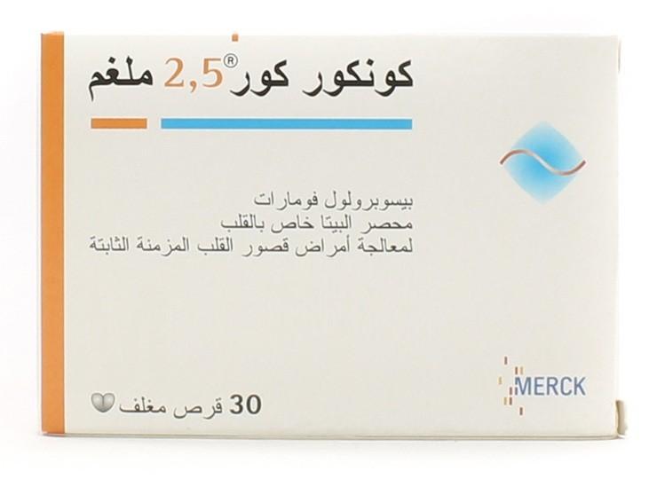 الآثار الجانبية الخاصة بدواء كونكور