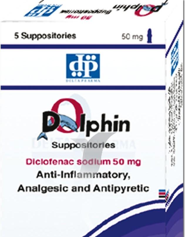 التحذيرات والمخاطر لاستعمال الدواء Dolphin Suppositories