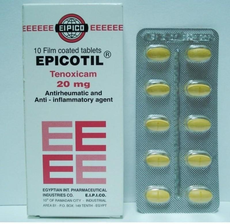 موانع الاستعمال لدواء أبيكوتيل Epicotil