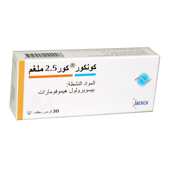الآثار الجانبية للدواء