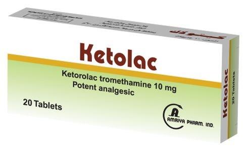موانع استعمال كيتولاك Ketolac