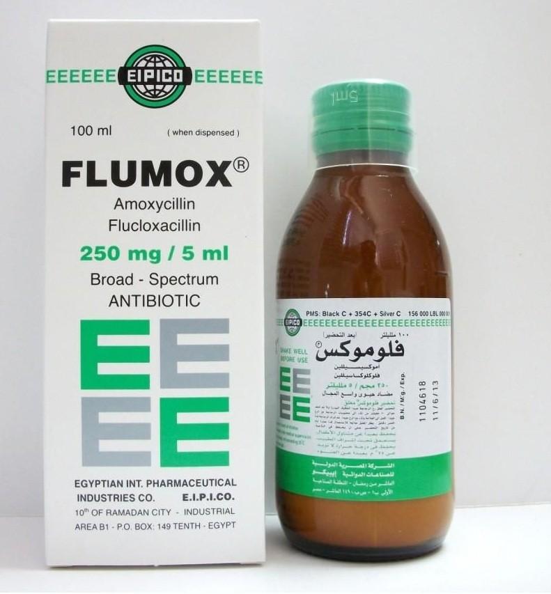 موانع استخدام فلوموكس كبسولات شراب فيال