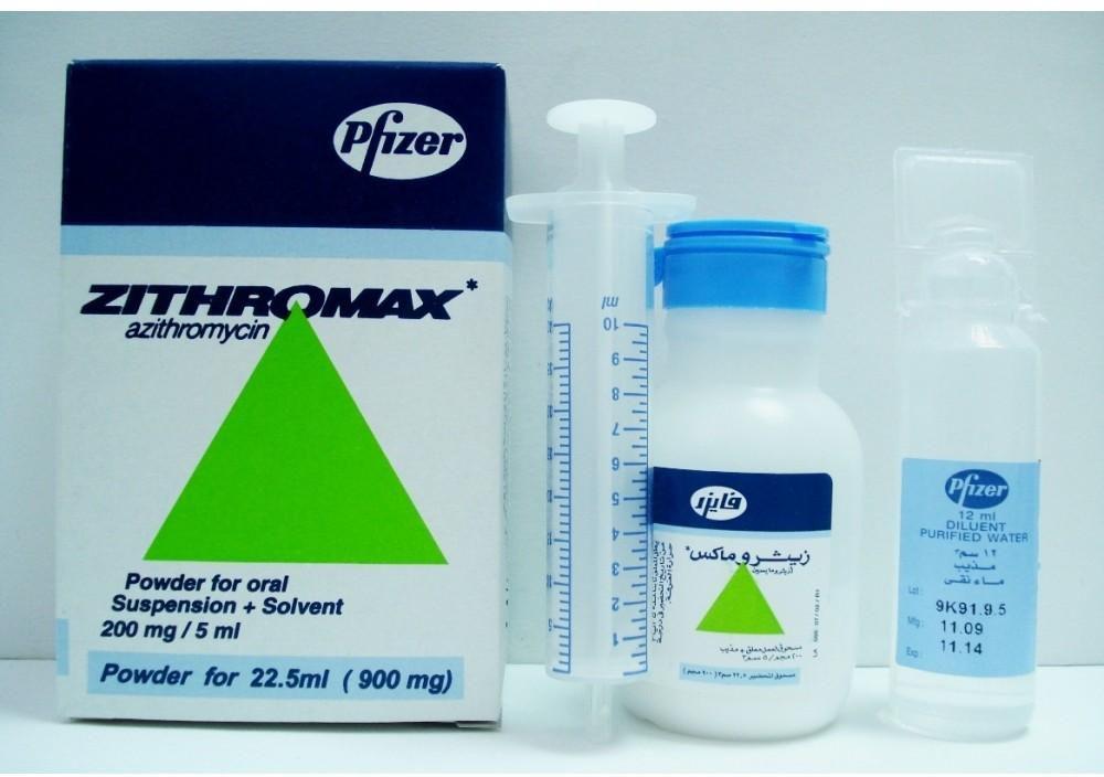 الآثار الجانبية لدواء زيثروماكس Zithromax