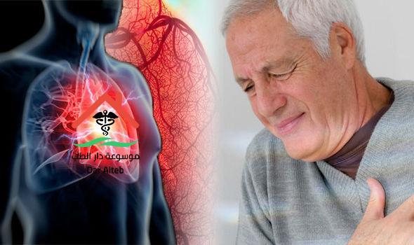 أمراض القلب المتعلقة بالشرايين