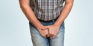 التهاب المثانة وعلاجها