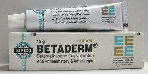 كريم بيتاديرم Betaderm للإلتهابات الجلدية الحادة