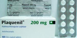 بلاكونيل أقراص Plaquenil Tablets لعلاج التهابات الجلد الحساس والتهاب المفاصل