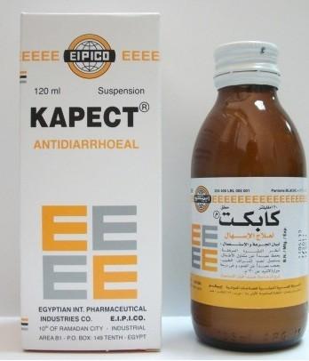 دواء كابكت Kapect لعلاج الإسهال والجرعة المطلوبة ونواهي الاستخدام