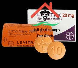 سعر ليفيترا 20 مجم 2018
