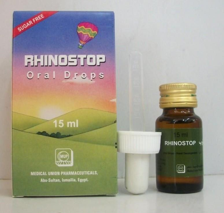 رينوستوب نقط Rhinostop لعلاج الرشح واحتقان الأنف عند الأطفال