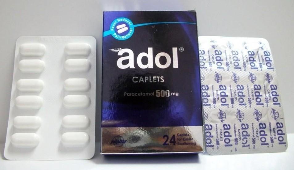 Photo of أدول أقراص Adol مسكن قوي للصداع ونزلات البرد لا يؤثر على المعدة