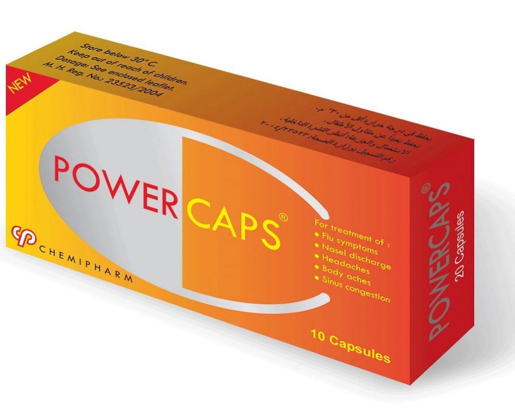 باور كابس Power Caps للقضاء على نزلات البرد واعراضه
