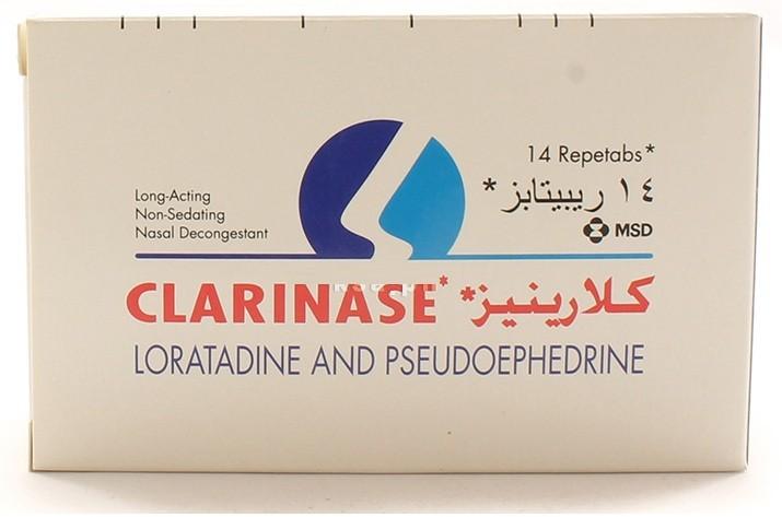 Photo of كلاريناز أقراص Clarinase لعلاج الرشح والتهابات الجيوب الأنفية