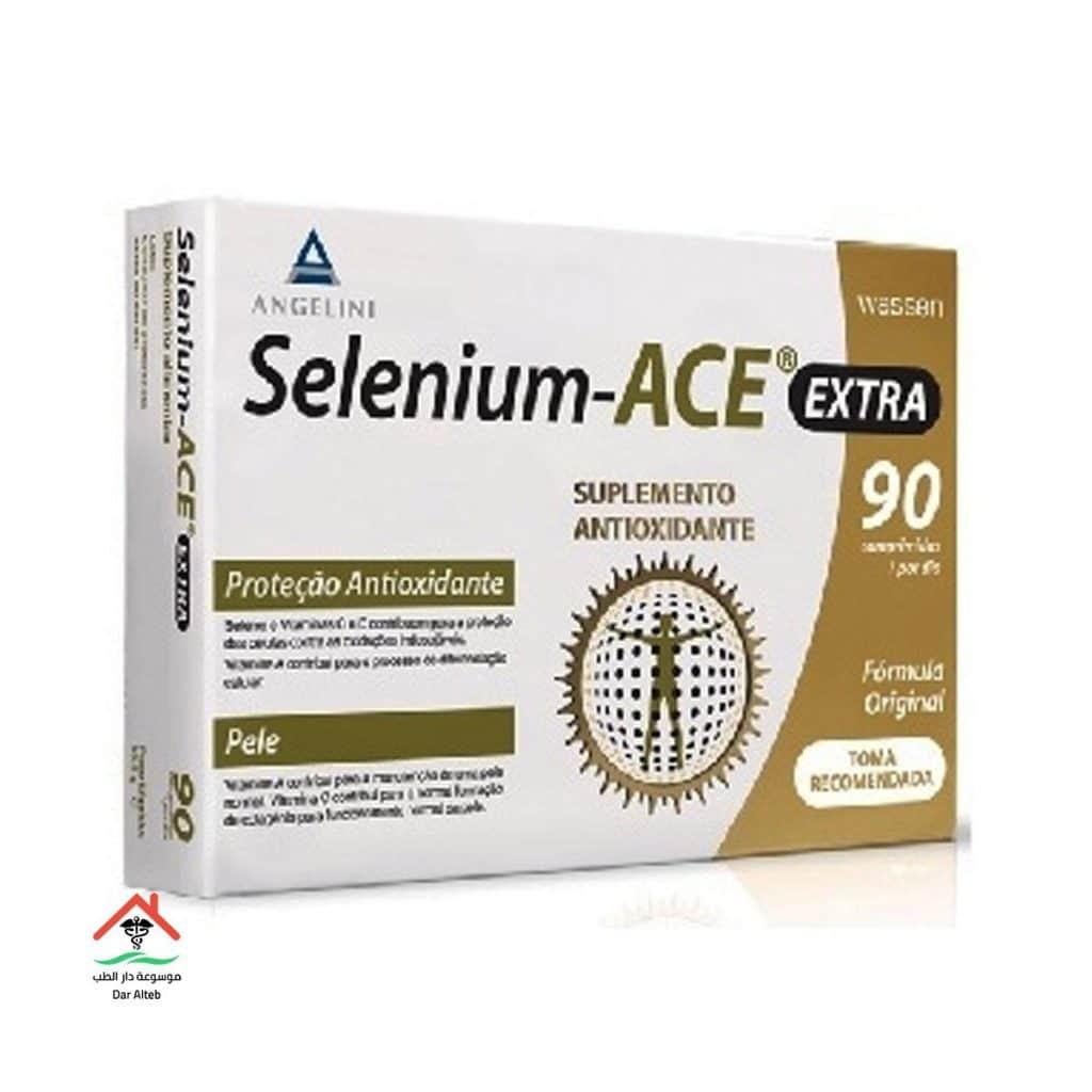 عام حار إلخ سيلينيوم للرجال Alterazioni Org