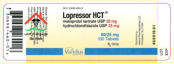 لوبريسور أقراص Lopressor Tablets