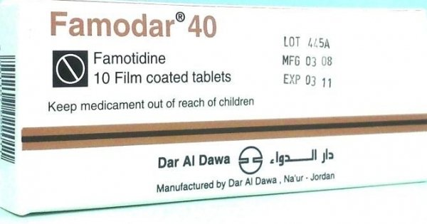 فامودار أقراص