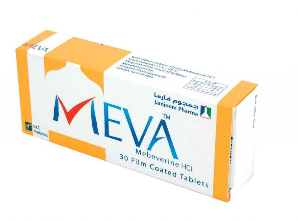 Photo of ميفا Meva أقراص للتخلص من تشنجات القولون نهائياً