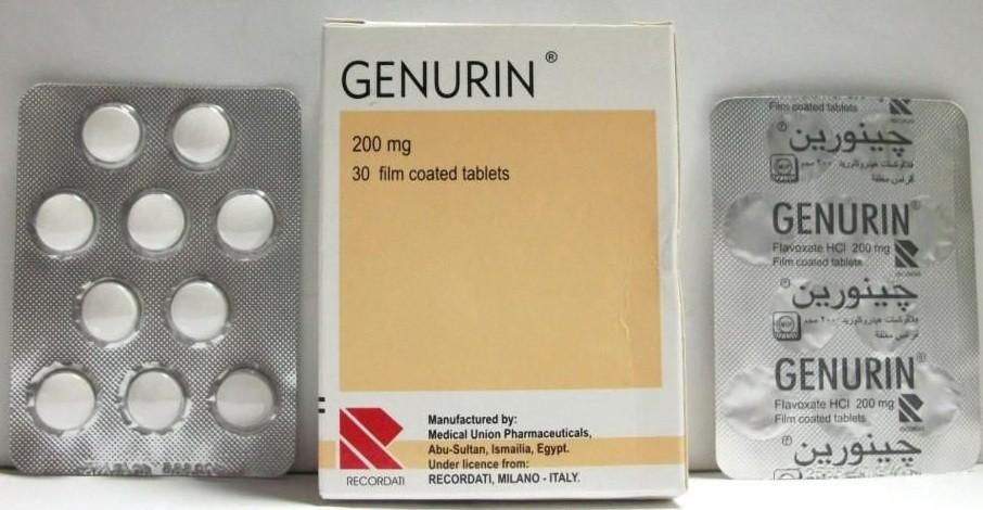 Photo of جينورين أقراص Genurin Tablets لعلاج تقلصات عضلات الجهاز البولي