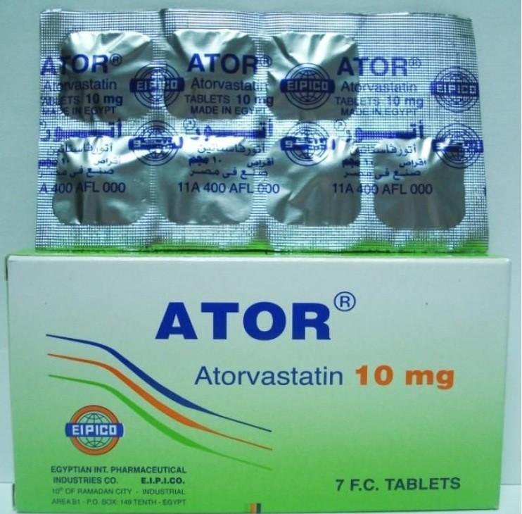 Photo of أتور أقراص Ator Tablet منظم للدهون