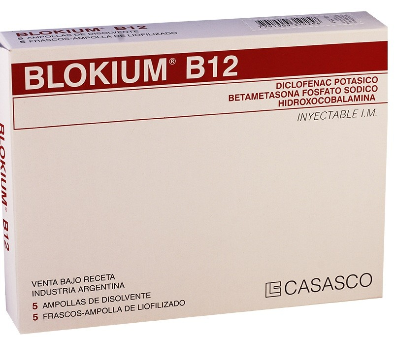 بلوكيوم أقراص Blokium Tablets لعلاج ارتفاع ضغط الدم