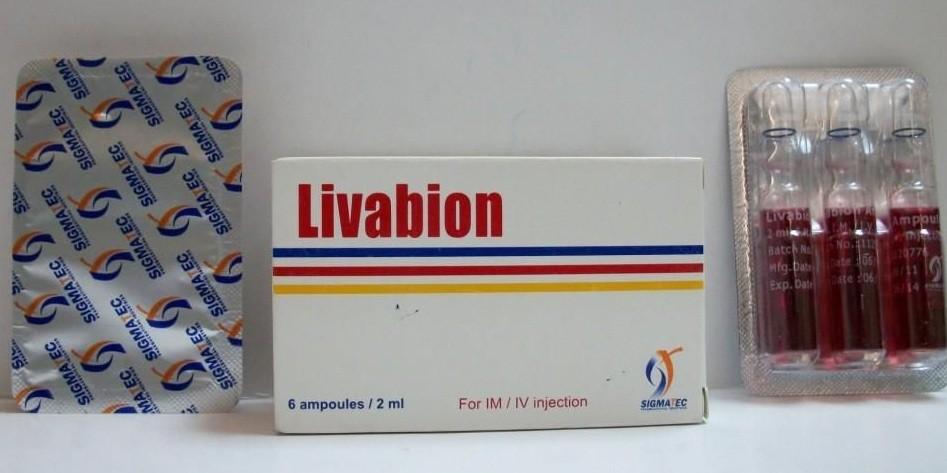 ليفابيون Livabion امبول لعلاج التهاب الاعصاب وهام لمرض السكر