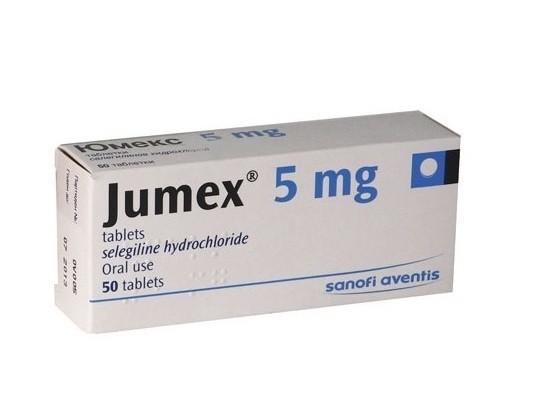 أقراص جوميكس jumex لعلاج الشلل الرعاش وطريقة استعماله